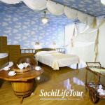 Отель «Сочи- Бриз» - Отели Сочи