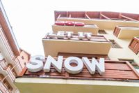 Хостел AYS Let It Snow Hostel. Отдых в Сочи