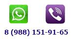 whatsapp-sochi-lajf-tur