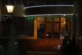 отель Грин Хоста. Отдых в Сочи