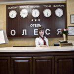 отель Олеся. Отдых в Сочи