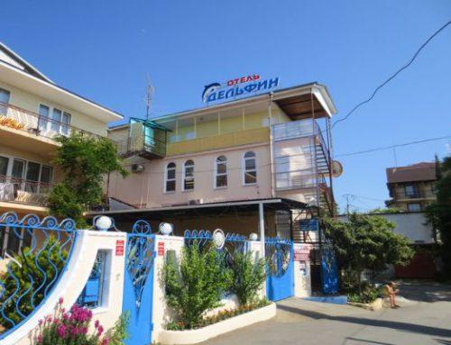 Гостиница «Дельфин» Курортный городок Адлер