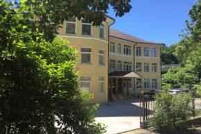 Отель «Старая Хоста» — отели Сочи (Хоста) без посредников.