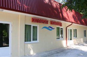 Санаторий МО Лазурный берег. Отдых в Сочи